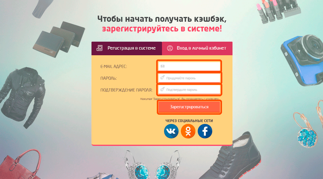 регистрация http alibonus com