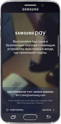 приложение samsung pay