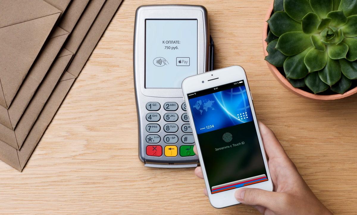платежный сервис Apple Pay в России