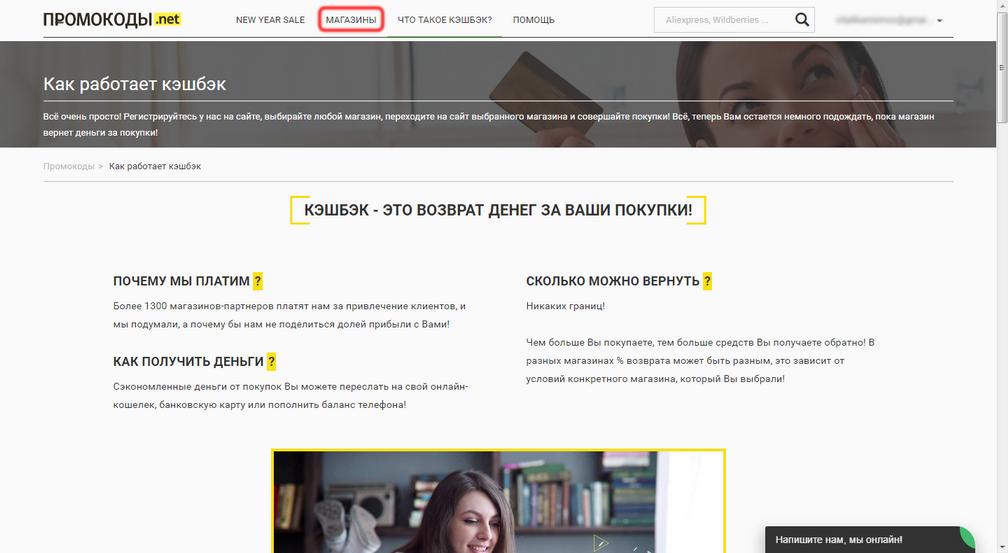 www promokodi net