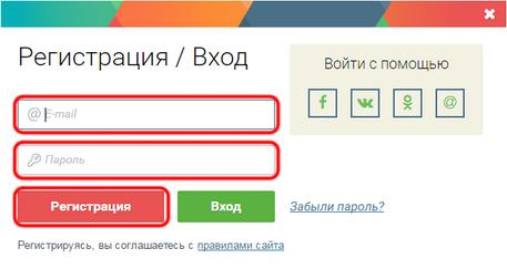 регистрация реторно ру